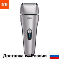 Electric Shaver Xiaomi SMATE four blade electric shaver men's electric shaver rechargeable battery smooth shave