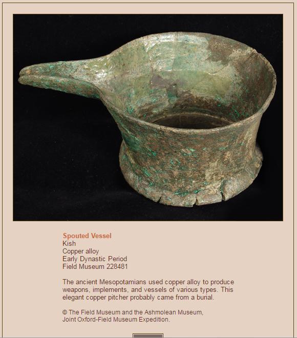 世界历史:公元前3千纪,四大文明古国的青铜文化对比,中国最早的青铜文化出现在哪里?