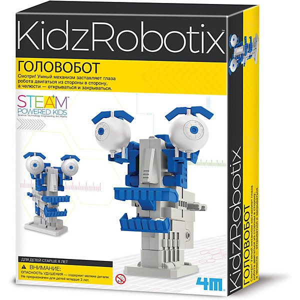 Set For Robotics 4M KidxRobotix Головобот