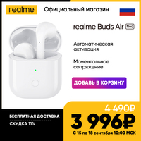 Wireless headphones realme buds air neo [superprice 3996₽ only from 15 to 18 September in the store realme] [free shipping]