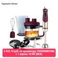 Mixer tauch Zigmund & Shtain BH 339 M immersion mit wisk mit chopper geräte für küche smoothies Schredder maschine-in Mixer aus Haushaltsgeräte bei
