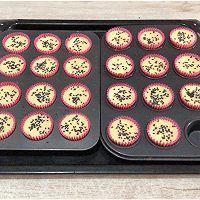 无水蜂蜜脆皮蛋糕的做法图解9