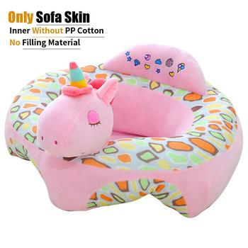 28 style Comfort Support Chair  Color Loss Baby Loss baby seat for for Learning Sit Infant Sofa Seat Cover Delicate Feel No Hair - France, 3