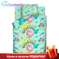 Bettwäsche Sets Delicatex 13078-1 + 13079-1 Plastilinovyiy mir Hause Textil bettwäsche leinen Kissen Deckt Duvet abdeckung Рillowcase baby stoßstangen sets für kinder Baumwolle