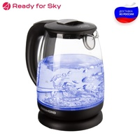 Electric kettle Redmond rk g178, 1,7 L kettle electric kettle electric kettles household appliances for kitchen appliances for kitchen appliances home appliances