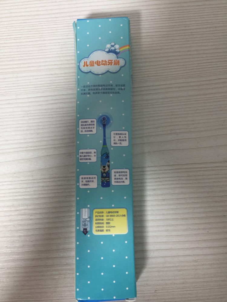 Electric Toothbrush Cartoon Pattern Ultrasonic Waterproof Tooth Brush Double-sided Teeth Brush For Kids with 2pcs Head reviews №1 147053