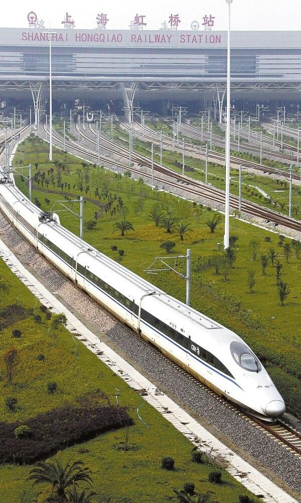 《京沪高铁》封面图片