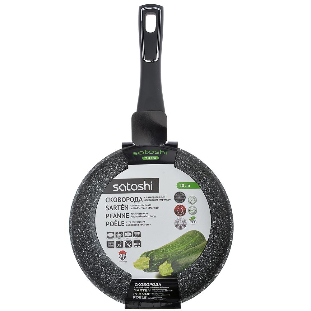 Frying Pan Stone Derived NonStick Frying Pan Coating 5 Layers Bottom Soft Handle Aluminum Dishwasher Safe Cooking Pa 846 468/469 Pans     - title=