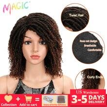 Магические волосы, мягкие короткие синтетические парики для черных женщин, 14 дюймов, высокая температура, волокна дредлока, Омбре, бург, вязанные крючком, скрученные волосы
