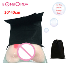 Sex Toy Special Storage Bags 30*40cm Secret Cover For Big Butt Pussy Discreet Storage Bags For Sex Dolls Dildo Sexy Hidden Pouch