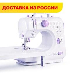 Sewing machine / Швейная машина. Бытовая электрическая швейная машинка с подсветкой. Инструкция, 6 лапок для шитья в комплекте