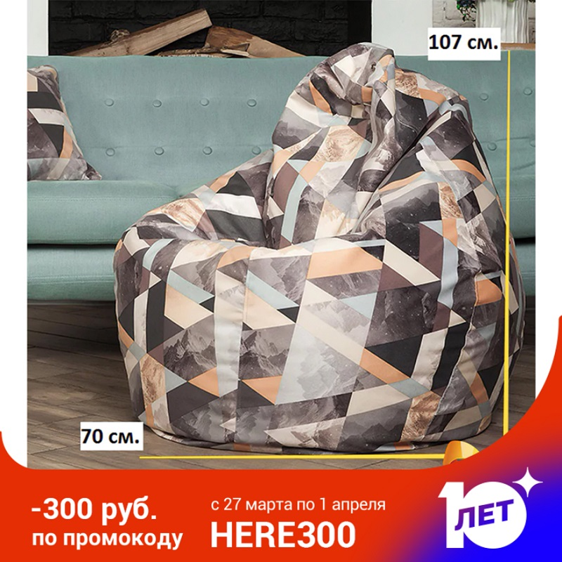 Delicatex Soft Comfort Large Bean Bag Sofa Lima Lounger Seat Chair Living Room Furniture Removable Cover With Filler Kids Comfortable Sleep Relaxation Easy Beanbag Bed Pouf Puff Couch Tatam Solid Poof  Pouffe Ottoman|Bean Bag Sofas| |  - title=