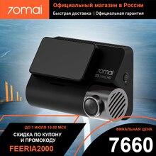 Видеорегистратор 70mai DashCamA800S