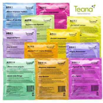 Teana alginate facial mask, rejuvenation, moisturizing, oilness, reducing wrinkles, reduces enlarged pores, whitening mask, anti-aging mask, 30g