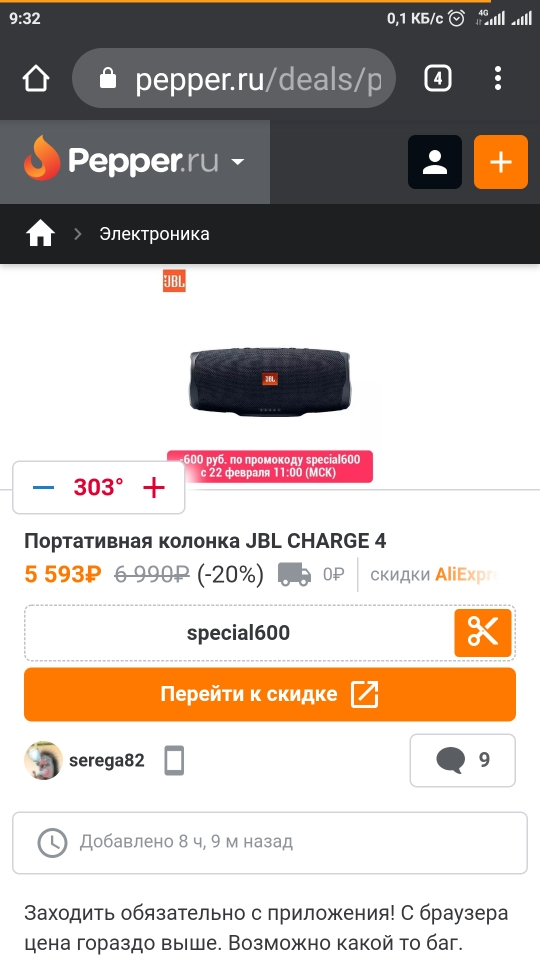 Bluetooth speakers JBL Flip 4 portable speakers waterproof speaker sport speaker|waterproof speaker|speaker waterproof|bluetooth speaker - AliExpress