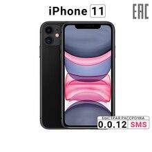 """Смартфон Apple iPhone 11 256GB [официальная гарантия, """"ростест"""", от 1 дня, онлайн-рассрочка за несколько минут]"""