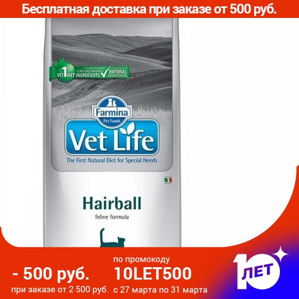 Vet Life Cat Hairball Feed For Removing Lumps Of Wool, 400 Gr.