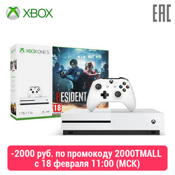 Xbox One S 1 TB RESIDENT EVIL 2