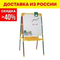 Children's easel / Детский мольберт. Двухсторонний детский мольберт для рисования и обучения. Магнитная, грифельная доска. Счеты