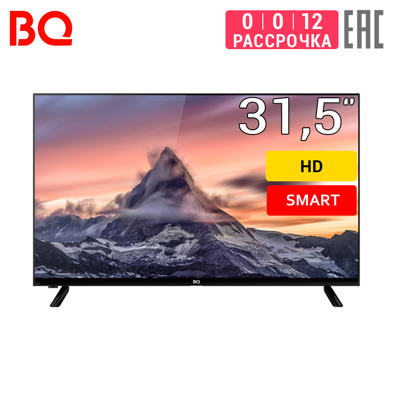 TV 31,5