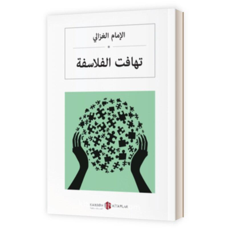 Tahafat Al-Falasifa Hujjat al-Islam al-Ghazali, Arabic Book on The Inconsistency of Philosophers