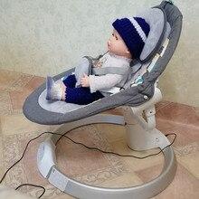 Электрический шезлонг(качалка) для младенцев и детей немного постарше