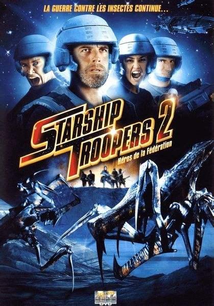 星河戰隊2