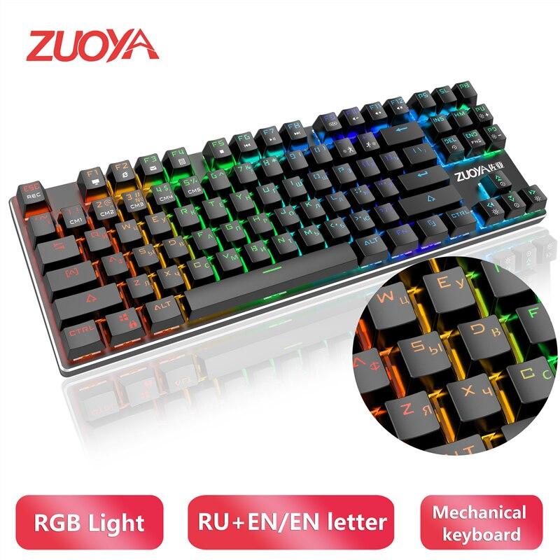 Interruptor vermelho azul 87key do teclado mecânico do jogo anti-fantasma rgb/mix retroiluminado led usb ru/eua prendido teclado para o portátil do computador portátil do jogador