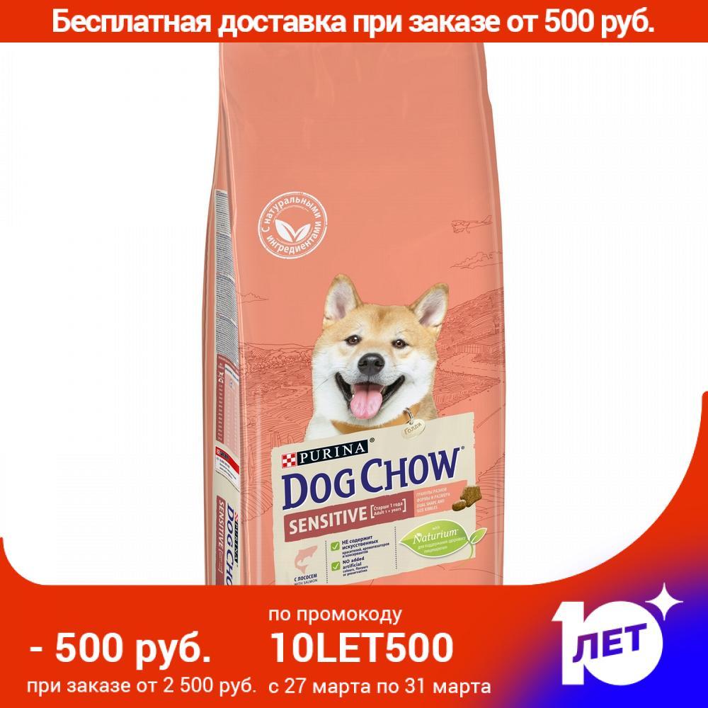 Dog Chow Adult Sensitive для взрослых собак всех пород C чувствительным пищеварением, Лосось, 14 кг