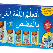 5 Books/Set Arabic Stories for Language Learn Traditional Middle Eastern Tales In Arabic and English (Free DVD +Banner )