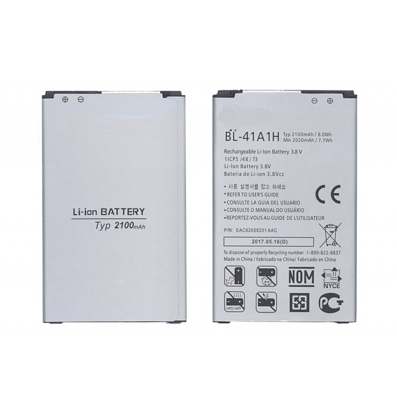 <font><b>Battery</b></font> <font><b>LG</b></font> BL-41A1H.High quality <font><b>battery</b></font>.Li-ion <font><b>battery</b></font> <font><b>2100mAh</b></font> 3.6V.Fresh <font><b>battery</b></font> <font><b>LG</b></font> BL-41A1H SPIRIT, <font><b>LG</b></font> LS660 image