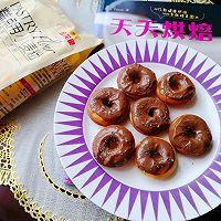 """#美食说出""""新年好""""#巧克力甜甜圈的做法图解10"""