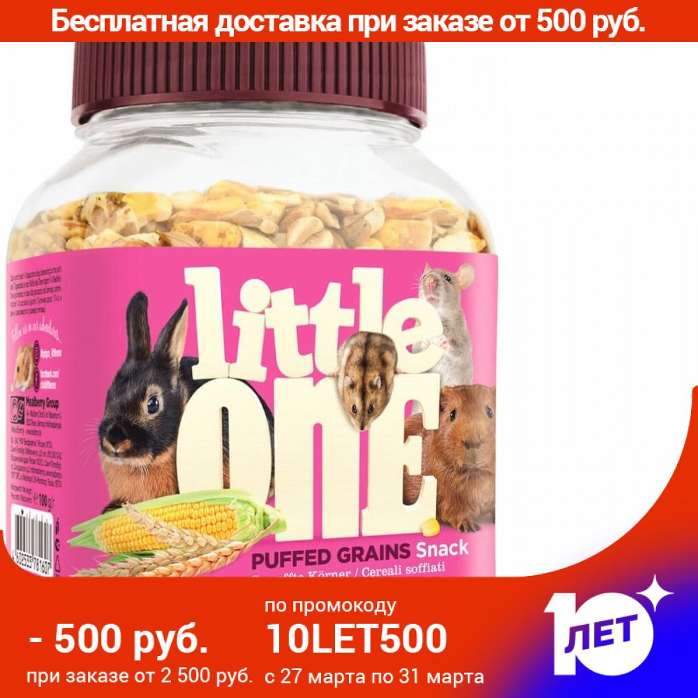 Little One Air Grains For Rodents (100)