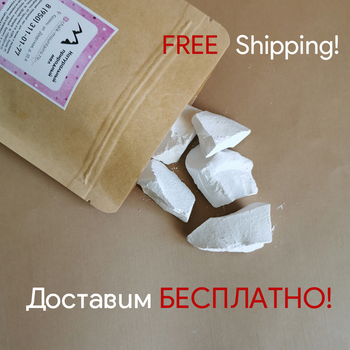 Natural Chalk Chalk Natural, White, A Pieces, Chalk For Food, Chalk Food. Sealed Package 280g. Побелка