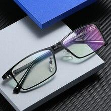 2021 new metal frame business glasses men's anti-blue light glasses men's reading glasses anti blue ray reading glasses