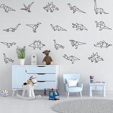Autocolantes de parede dinossauros autocolantes de vinil