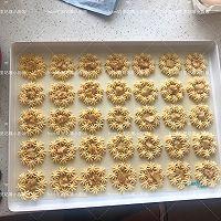焦糖杏仁小花环曲奇的做法图解13