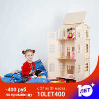 Dolls Home Toys house DIY Construction Puzzle Painting Board Education Block Toy Children Gifts doll accessory part DFB-3d