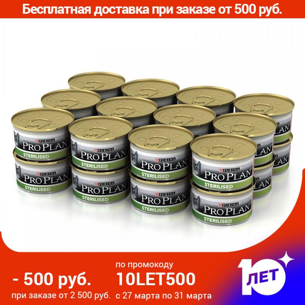 Pro Plan Sterilised консервы для кастрированных и стерилизованных кошек (паштет), 24*0,085 кг