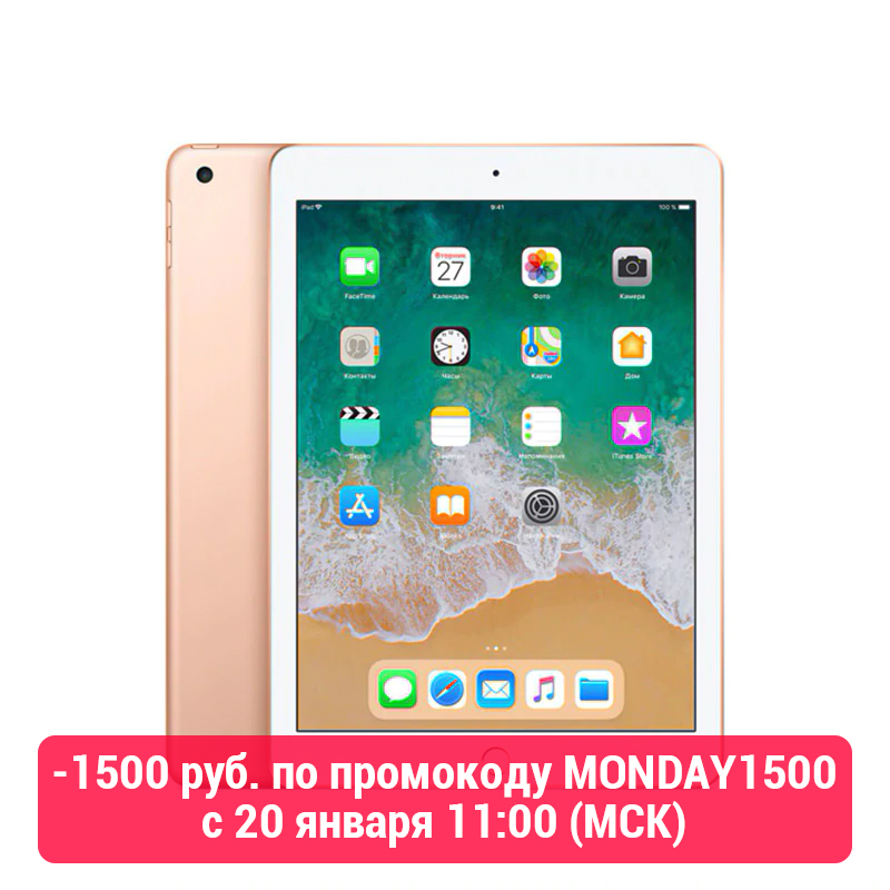 "Tablet Apple IPad Wi-Fi 128GB 9.7"" Retina (2018)"