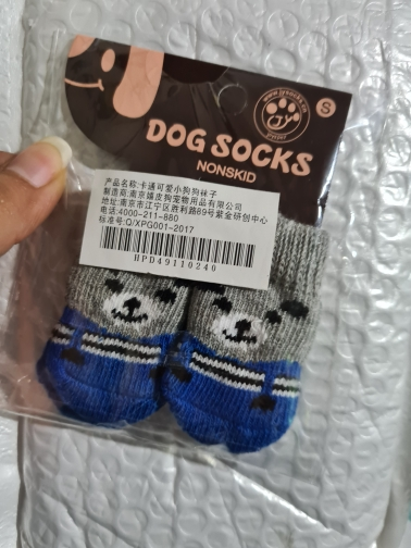 Cute Dog Socks | Puppy Socks | Non-slip Dog Socks photo review