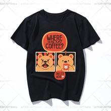 Где мой кофе Новые футболки футболка для мужчин; Новинка; Модная