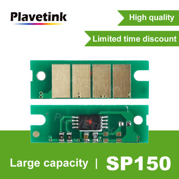Plavetink SP150 Toner Chip For Ricoh SP150w SP150SUw SP150 SP150H SP150su SP 150LE 150SU 150 150H Printer Cartridge Chips image