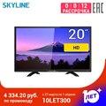 TV 20 de 20YT5900 HD 30 televisión en pulgadas dvb-T DVB-T2 digital