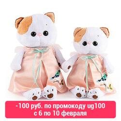 BUDI BASA Stuffed & Plush Animals 9509543 Cats Girls soft toy friend animal play game toys