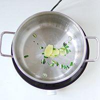 时蔬豆腐汤的做法图解3