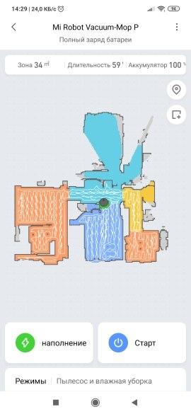 Present Gift Xiaomi Mijia STYJ02YM V2 pro mi robot Vacuum Cleaner 2 mop p sweep mop suction 2 in 1 wifi EU Russia warehouse Vacuum Cleaners    - AliExpress