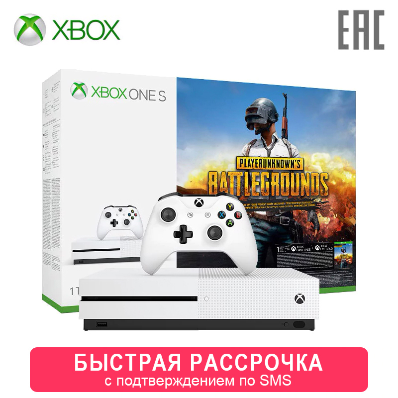 Игровая консоль Xbox One S 1ТБ + PUBG + 1 месяц Xbox Live Gold + 1 месяц Xbox Game Pass