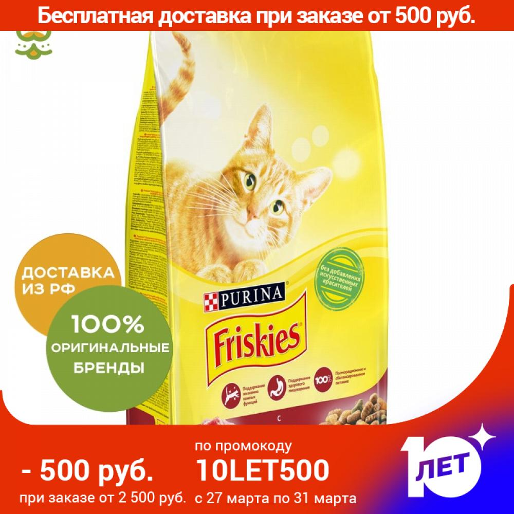 Friskies Adult Cats, Meat And Vegetables, 10 Kg.