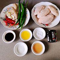 """酱香浓郁的红烧鸡翅#美食说出""""新年好""""#的做法图解1"""
